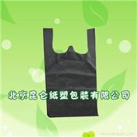环保垃圾袋