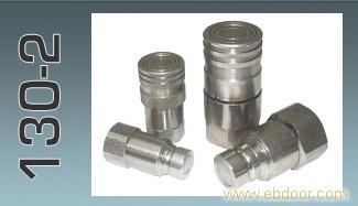 西班牙INTEVA-CPL液压管接头 快速接头 130-2