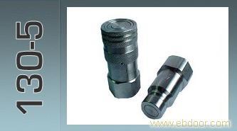 西班牙INTEVA-CPL液压管接头 快速接头 130-5