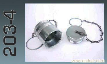 西班牙INTEVA-TGW液压管防尘盖 防尘帽 203-4