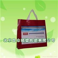 聚氯包装袋公司