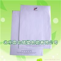 北京票据印刷公司