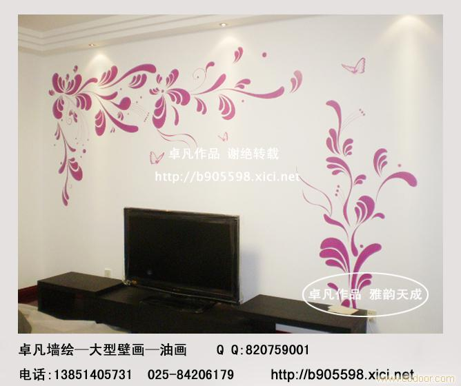 墙绘材料——丙烯颜料