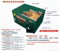 上海活动库房厂家,上海防爆柜企业