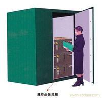 上海防爆库房,安全库房定做