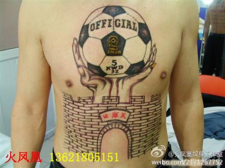 贝克汉姆喜爱汉字纹身