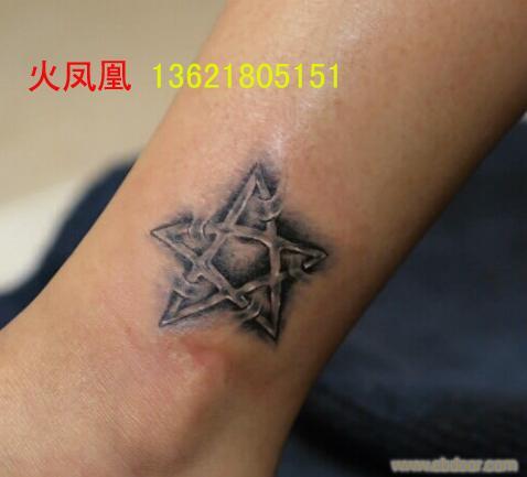 纹身电话_相关信息_火凤凰-上海专业纹身室/上海纹身
