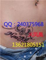 翅膀纹身图案大全 上海纹身 火凤凰纹绣工作室