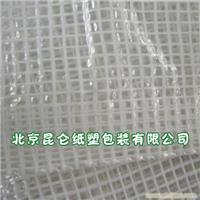 江苏防静电膜加工厂