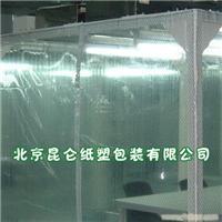 环保防静电膜加工价格