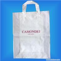 潍坊服装塑料袋