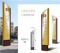 指示系统设计/指示系统制作/上海指示系统设计/上海指示系统制作/上海指示系统制作空间