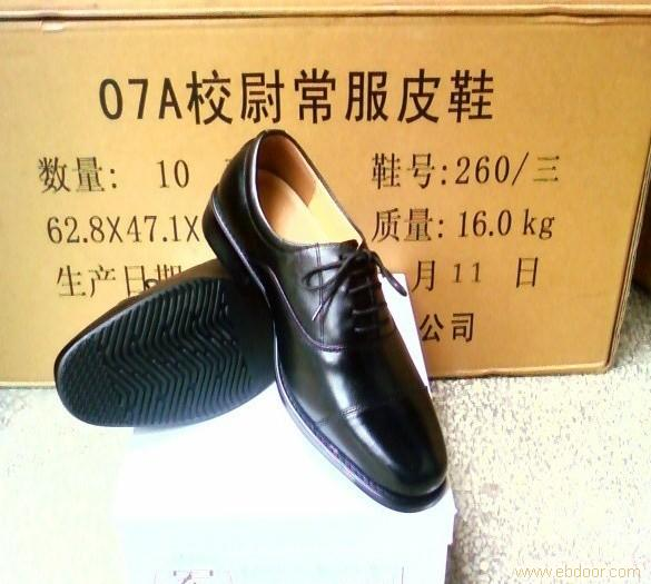 07校尉常服皮鞋