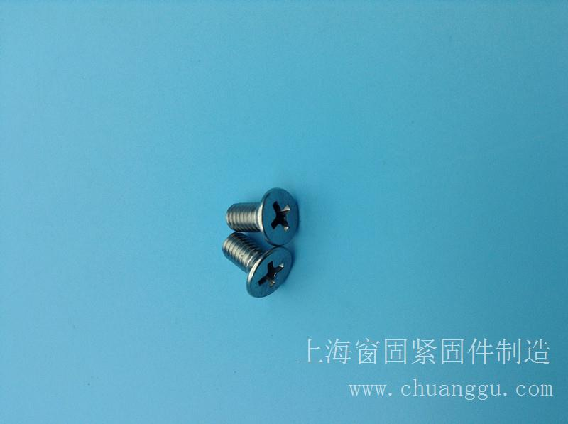 十字槽沉头螺钉GB819-2000(ISO7046-1983?