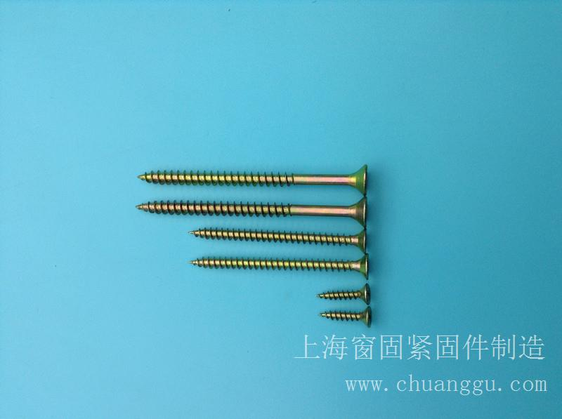 米字槽沉头纤维板钉QS/SB 1005-91?