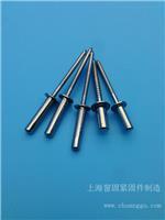 开口型扁圆头抽芯铆钉GB12618-90?
