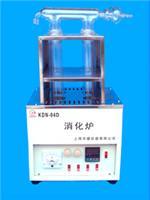 消化炉 KDN-04D