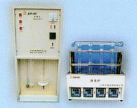 消化炉 KDN-08C