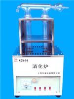 消化炉 KDN-04