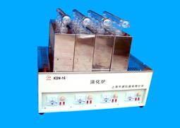 消化炉 KDN-16