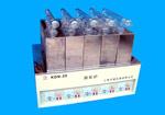 消化炉 KDN-20