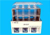 温控数显消化炉