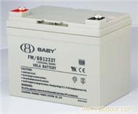 FM12V33AH_eps电源蓄电池