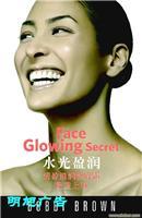 上海户外喷绘广告制作、户外广告设计