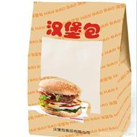 北京汉堡袋生产厂家,汉堡袋供应