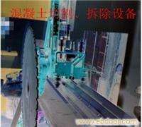 上海切墙-EBD