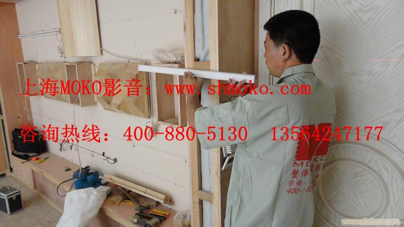 上海家庭影院|上海家庭影院专卖