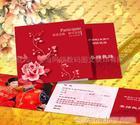 南京彩色复印公司