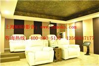 上海家庭影院报价|上海家庭影院价格|上海家庭影院多少钱