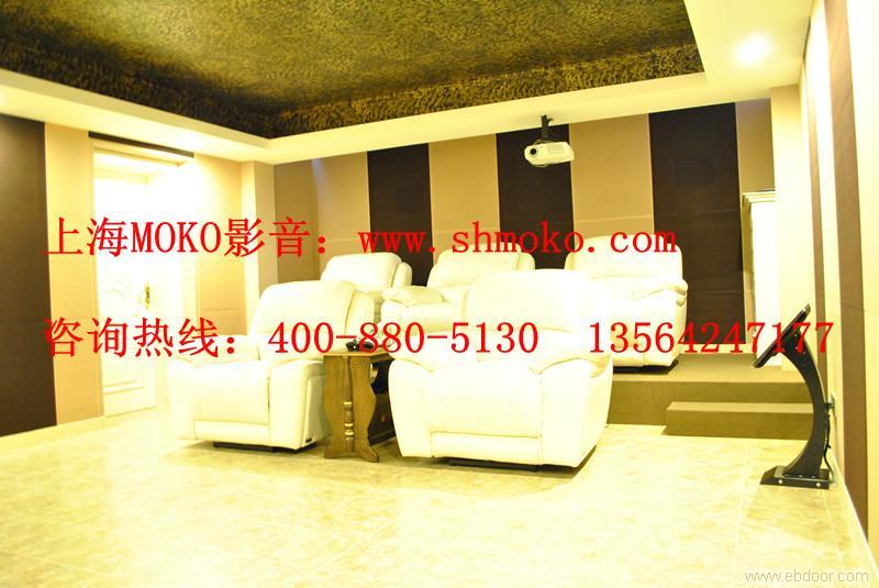 家庭影院|上海家庭影院|上海家庭影院设计费用