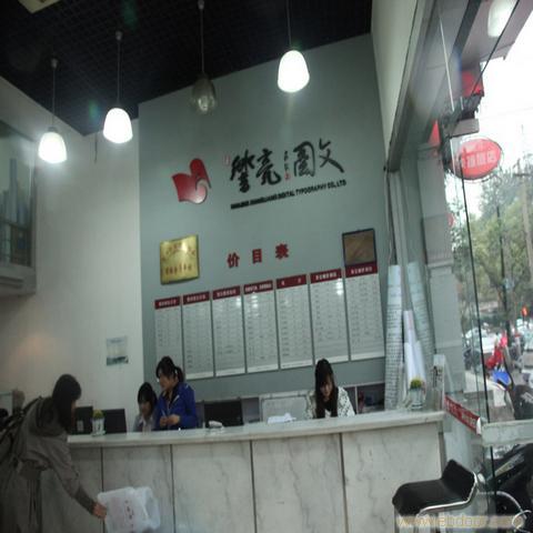 南京数码图文制作