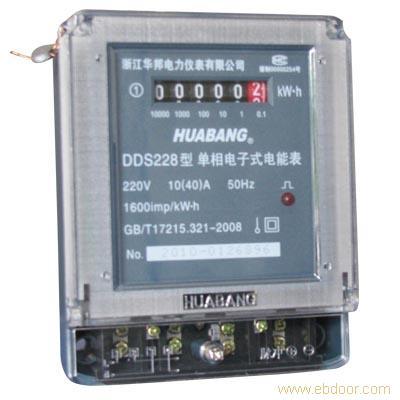 dds228单相电表厂家