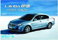 户外大型喷绘、上海户外汽车广告喷绘