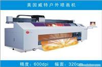 上海明旭广告喷绘、户外广告安装公司-喷绘机器展示