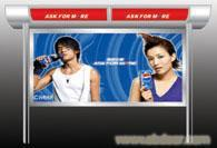 车站广告喷绘制作案例、上海灯箱广告制作