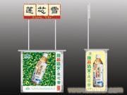 上海展览柜促销台制作喷绘
