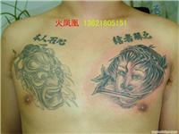 上海最好的彩色纹身馆_上海哪里有彩色纹身工作间