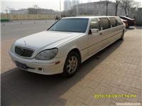 加长奔驰S600四排-上海婚车出租公司-婚车租赁-上海婚车租赁