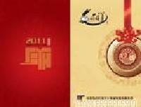 南京市南京专业图文设计