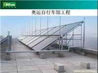 湖南皇明太阳能热水器工程
