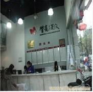 南京市南京标书装订公司