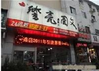 南京市南京标书装订