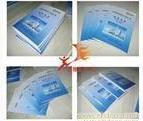 江苏省南京市南京标书打印