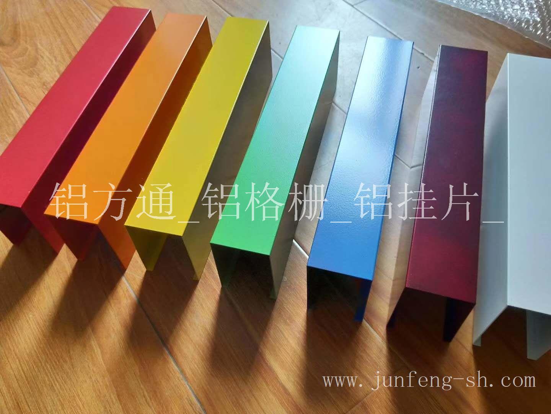 铝方通/上海铝方通定做