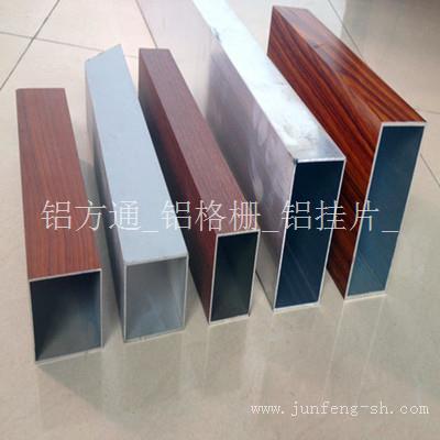 铝方通设计制作/上海铝方通厂家