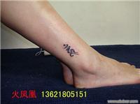 上海专业无痛刺青工作室_专业无痛刺青工作室_上海专业无痛刺青店